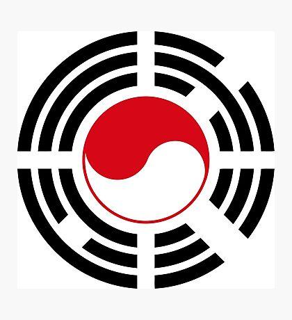 Korean Indonesian Multinational Patriot Flag Series Photographic Print