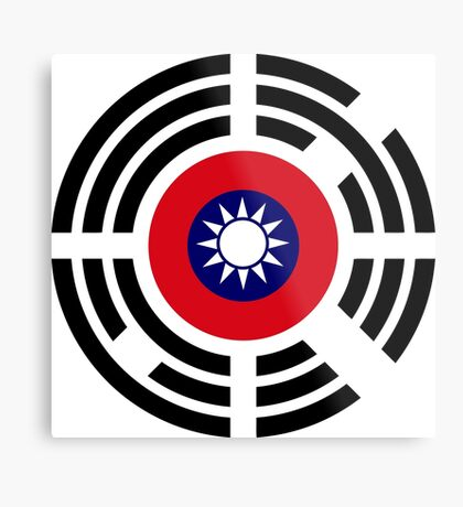 Korean Taiwanese Multinational Patriot Flag Series Metal Print