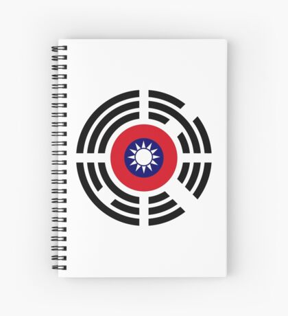 Korean Taiwanese Multinational Patriot Flag Series Spiral Notebook