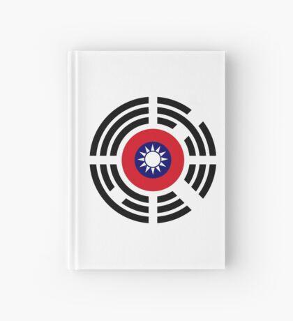 Korean Taiwanese Multinational Patriot Flag Series Hardcover Journal