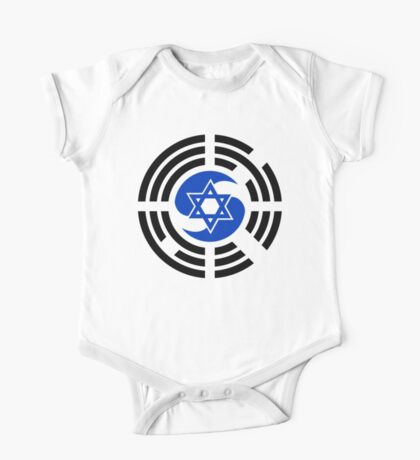 Korean Israeli Multinational Patriot Flag Series Kids Clothes