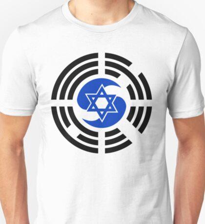 Korean Israeli Multinational Patriot Flag Series T-Shirt
