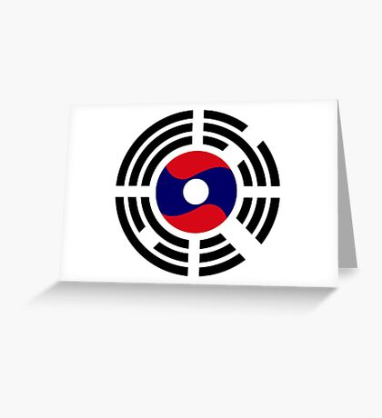 Korean Laotian Multinational Patriot Flag Series Greeting Card