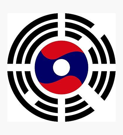 Korean Laotian Multinational Patriot Flag Series Photographic Print