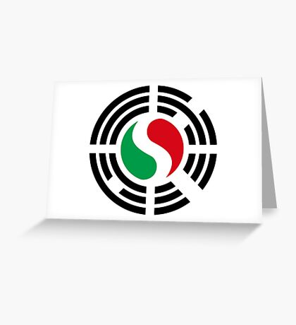 Korean Italian Multinational Patriot Flag Series Greeting Card