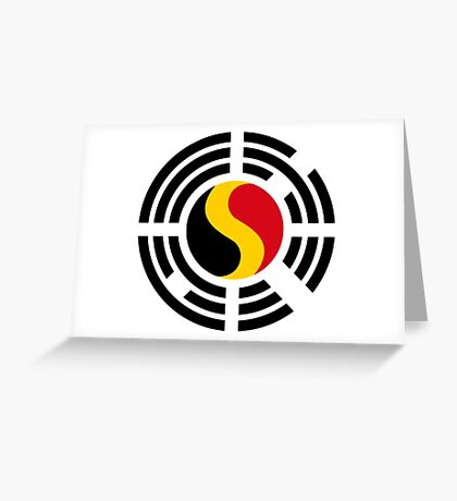Korean Belgian Multinational Patriot Flag Series Greeting Card