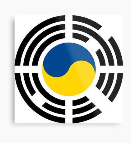 Korean Ukrainian Multinational Patriot Flag Series Metal Print