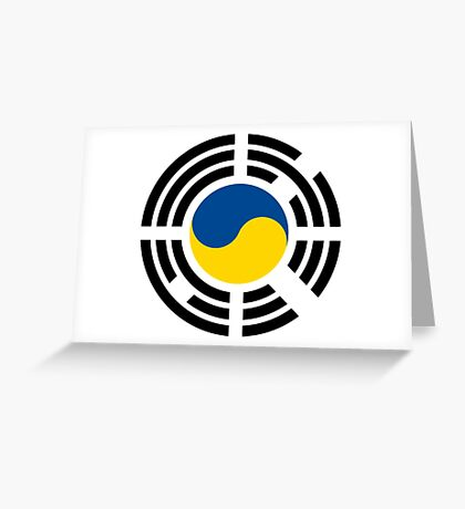 Korean Ukrainian Multinational Patriot Flag Series Greeting Card