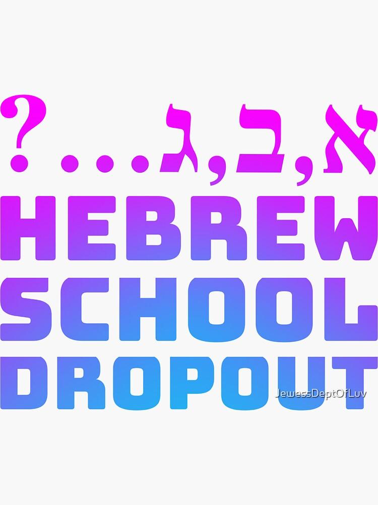 Hebrew School Dropout [fushia to cerulean ombré] by JewessDeptOfLuv