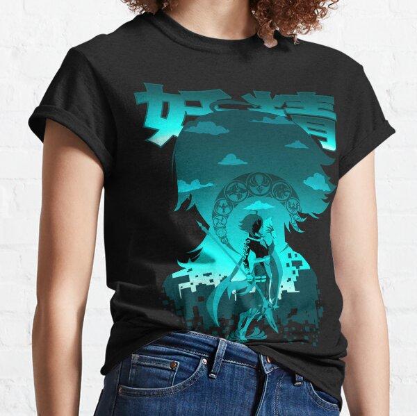GENSHIN IMPACTO XIAO Camiseta clásica