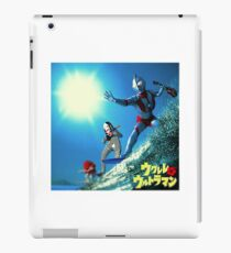 Surf Ultraman iPad Case/Skin
