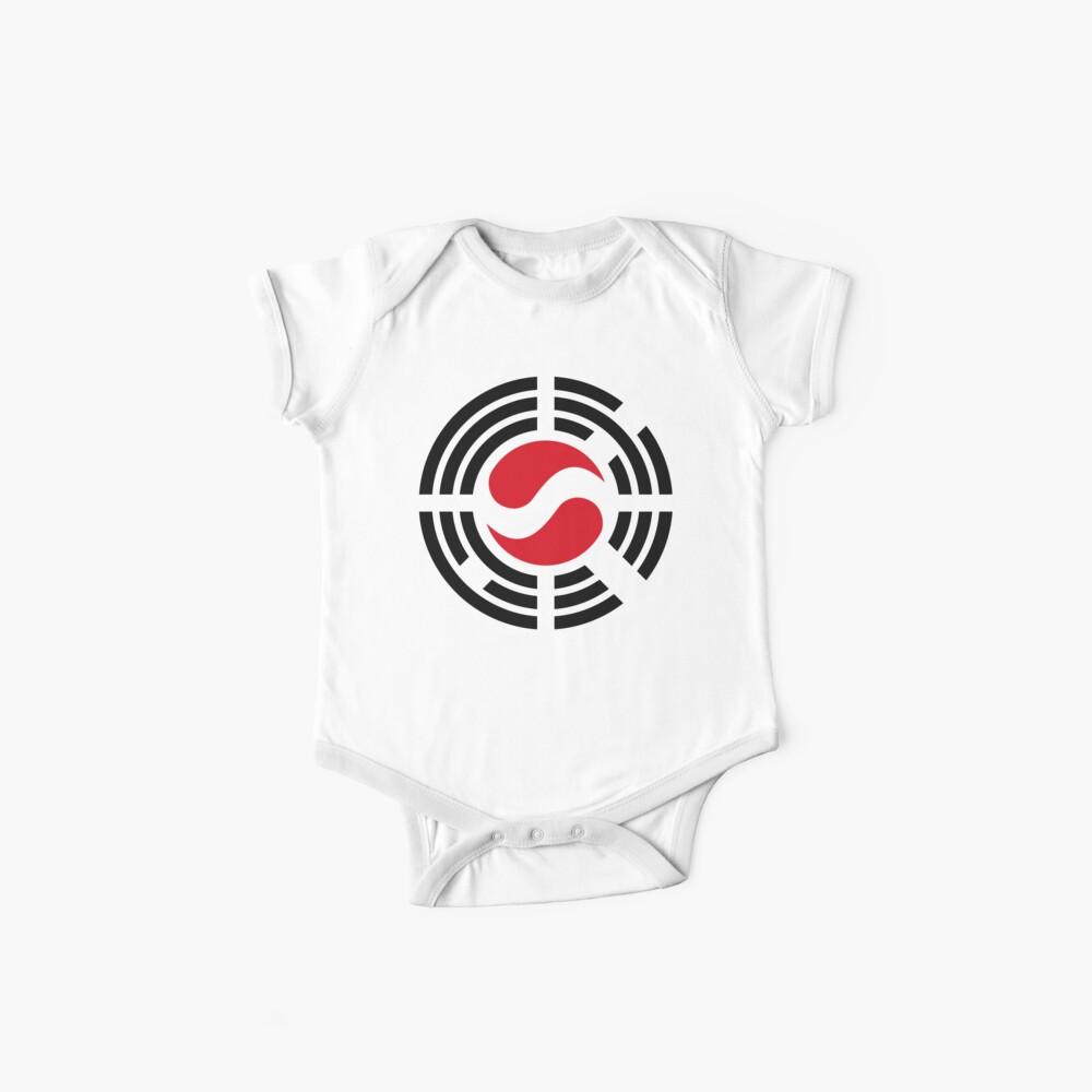 Korean Austrian Multinational Patriot Flag Series Baby One-Piece