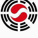 Korean Austrian Multinational Patriot Flag Series by Carbon-Fibre Media