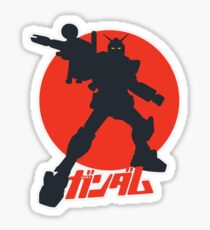 It's a GUNDAM! Sticker