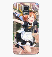 Love Live! School Idol Project - Maid Café Case/Skin for Samsung Galaxy