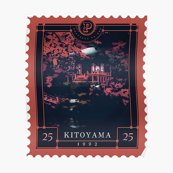 Kitoyama : 1992 | #A006 Postages Stamps Poster