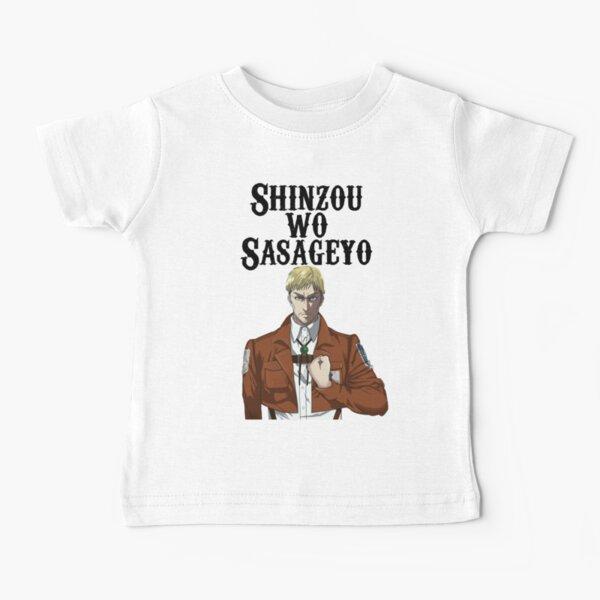 Dedicate your heart Erwin smith Baby T-Shirt
