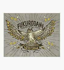 Haikyuu Team Types: Vintage Fukurodani Photographic Print
