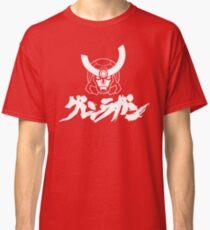 Camiseta clásica Gurren Lagann