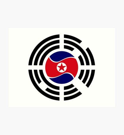 Korean Unity Flag  Art Print