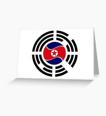 Korean Unity Flag  Greeting Card