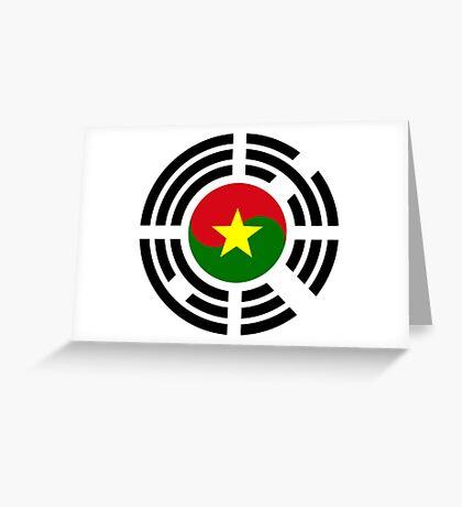 Korean Burkina Faso Multinational Patriot Flag Series Greeting Card