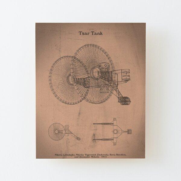 Tsar Tank Wood Mounted Print