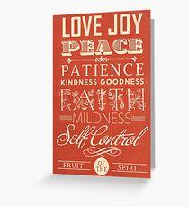 Fruit of the Spirit (Galatians 5:22) Greeting Card