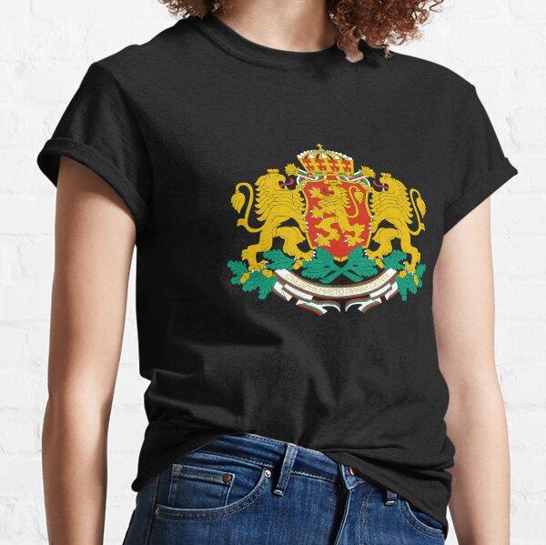 Bulgarian Coat of Arms Classic T-Shirt