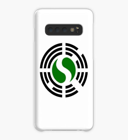 Korean Nigerian Multinational Patriot Flag Series Case/Skin for Samsung Galaxy