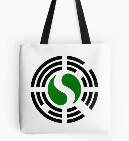 Korean Nigerian Multinational Patriot Flag Series Tote Bag
