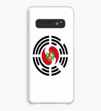 Korean Peruvian Multinational Patriot Flag Series Case/Skin for Samsung Galaxy