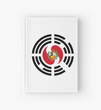 Korean Peruvian Multinational Patriot Flag Series Hardcover Journal