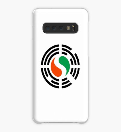 Korean Ivory Coast Multinational Patriot Flag Series Case/Skin for Samsung Galaxy