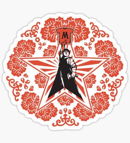 New Culture Revolution Sticker