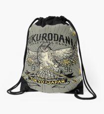 Haikyuu Team Types: Vintage Fukurodani Drawstring Bag