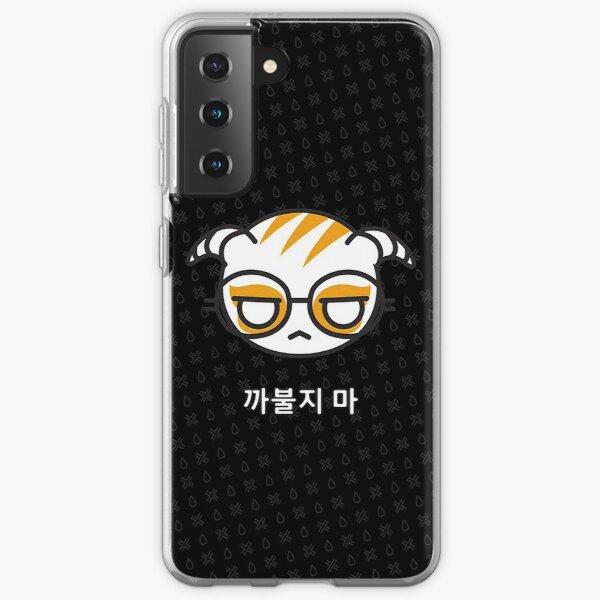 Dokkaebi (photo 01) Coque souple Samsung Galaxy