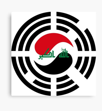 Korean Iraqi Multinational Patriot Flag Series Canvas Print