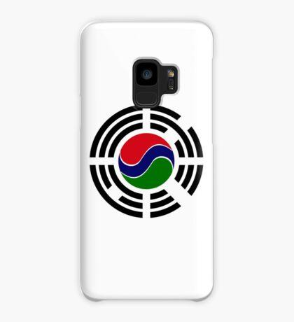 Korean Gambian Multinational Patriot Flag Series Case/Skin for Samsung Galaxy