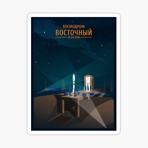 Vostochny Cosmodrome Sticker