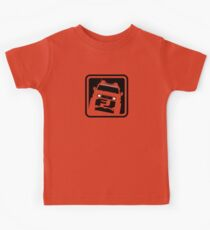 FJ Cruiser Kids Tee