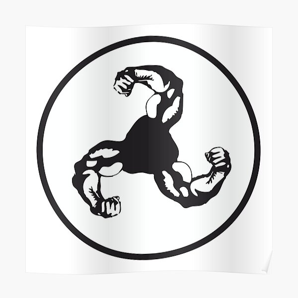 Bicep Logo (Black on White Disc) Poster