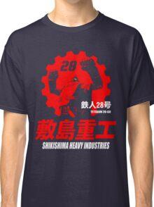 New Gigantor Tetsujin-28 go Shikishima Heavy Industries Japan Retro Mecha Anime Classic T-Shirt