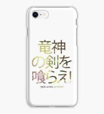 竜神の剣を喰らえ! - Genji Ulti [Kanji] iPhone Case/Skin