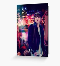 suga city scape Greeting Card