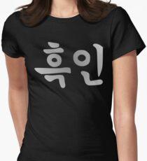 Blasian 1.0 Womens Fitted T-Shirt