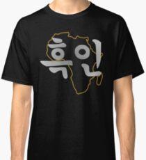 Blasian Third Culture Series (Korean) Classic T-Shirt