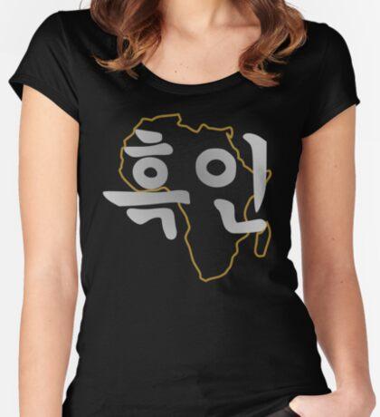 Blasian 2.0 (Korean) Women's Fitted Scoop T-Shirt