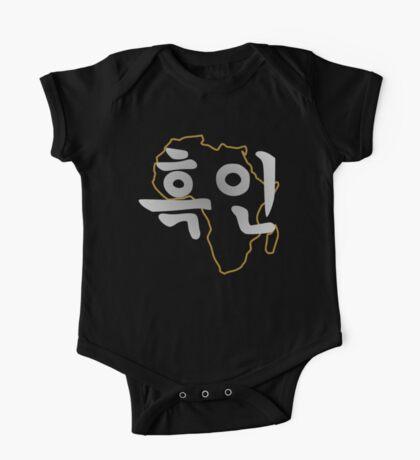 Blasian Third Culture Series (Korean) Kids Clothes