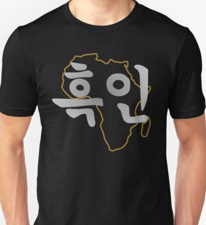 Blasian 2.0 (Korean) T-Shirt
